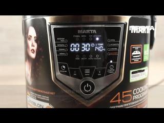 Мультиварка MARTA MT-4300. Омлет с макаронами и ветчиной.