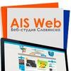 AISWeb - Создание сайтов в Славянске