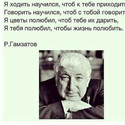 Магомед Алибеков