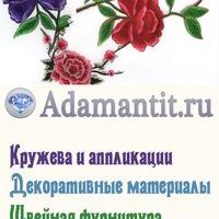 adamantit_ru