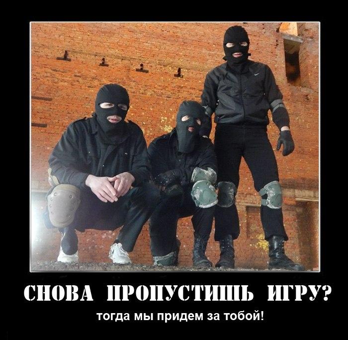 Афиша Новомосковск Лазертаг. Открытая игра 17.05.15