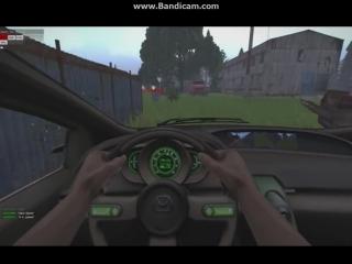 Вожу как босс (Wycc)