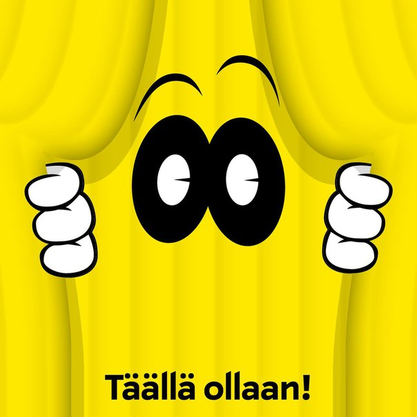 #helsinki #finland #хельсинки