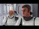 Звездные войны: Повстанцы. 2 сезон 8 серия  Star Wars: Rebels. S02E08. [le-production]