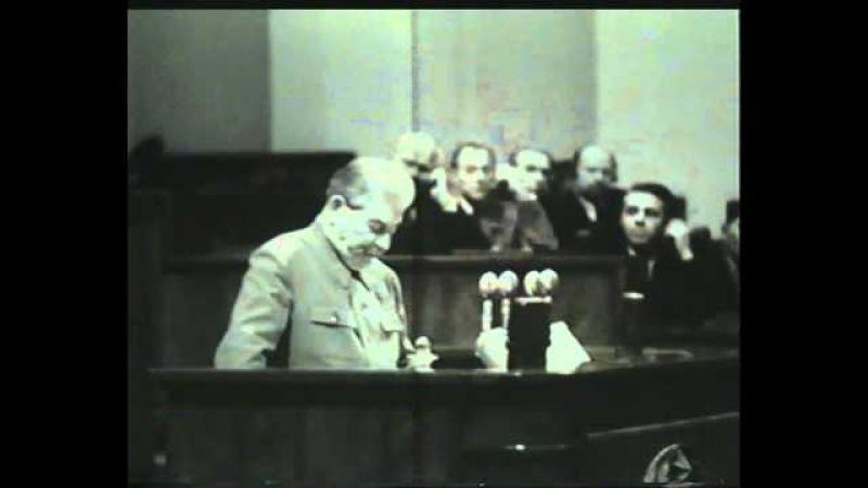 Последнее выступление И.В. Сталина / Last speech of J.Stalin (1952 г.)