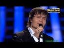 Артур Руденко - Забыть нельзя
