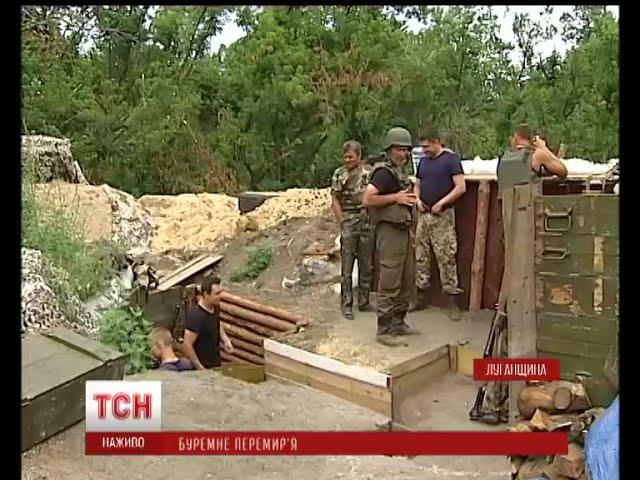 Біля села Сокільники вночі відбулося бойове зіткнення з двома ДРГ противника