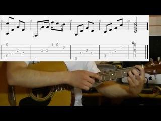 Урок гитары: Scorpions - Wind Of Change