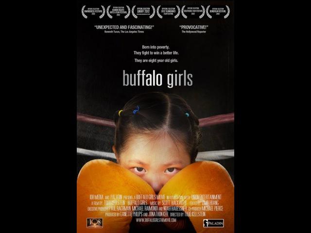 Девочки на ринге Buffalo Girls 2012