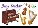 Musical Instruments for Kids The Little Orchestra MusicMakers Compilation From Baby Teacher