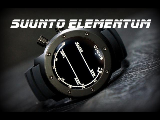 Полный обзор на Suunto Elementum - часы для выживания в условиях большого города и дикой природы!