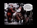 Комикс Велес, часть 2