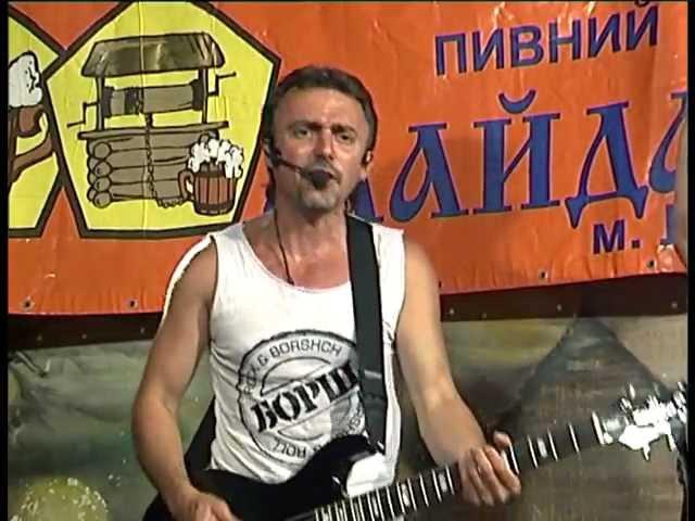 18. Борщ (27.7.2006) — Пяна свиня