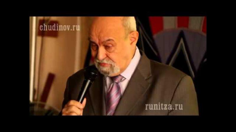 В А Чудинов лекция 'Русские руны' 2014 10 26