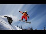 Профессионалы фристайла и сноуборда