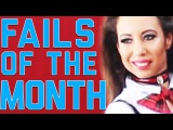 Best Fails of the Month December 2015