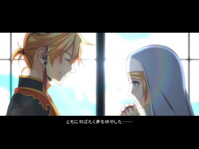 【AST】 Mistletoe~Tensei no Yadorigi~ (~The Tree of Reincarnation~) - Rin Len 【Vietsub】