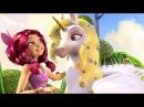 Мия и Я - 1 сезон 13 серия - Огненный единорог |  Мультики для детей про эльфов, единорогов
