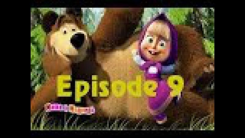 Masha e orso italiano 2015 nuovi episodi 9$ : Pattinaggio artistico☀ Маша и Медведь (Серия 9)|