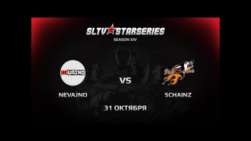 Nevajno vs 5Chainz [SLTV Season XIV] @mid