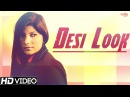New Haryanvi Songs - Desi Look - Dr. Ravinder Rahi Feat Pooja Hooda - Haryanvi DJ Songs