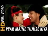 Pyar Maine Tujhse Kiya | Alish Chinai | Commando 1988 Songs | Mithun, Mandakini