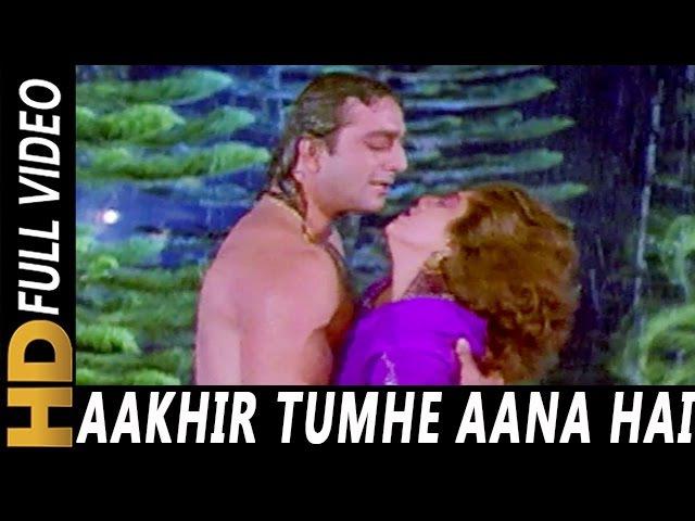 Aakhir Tumhe Aana Hai | Udit Narayan, Sapna Mukherjee | Yalgaar 1992 Songs | Sanjay Dutt, Nagma