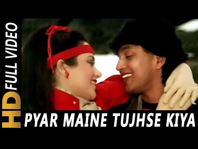 Pyar Maine Tujhse Kiya | Vijay Benedict, Alisha Chinai | Commando 1988 Songs | Mithun, Mandakini