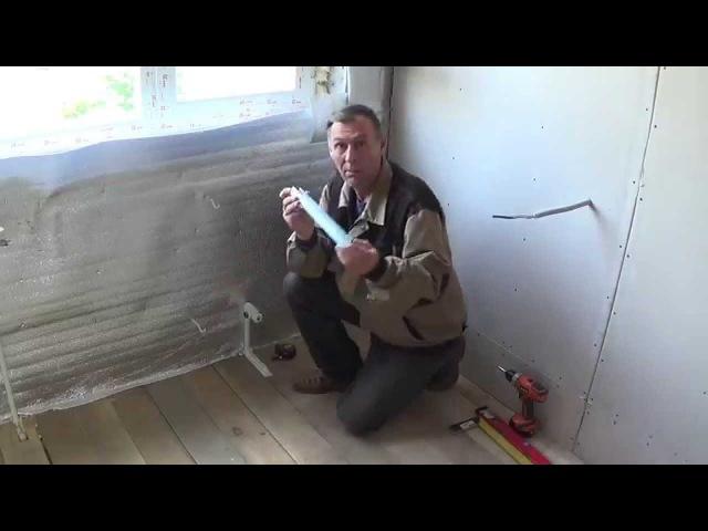 Как сделать стену из ГКЛ. Оконный проём ЧАСТЬ 1