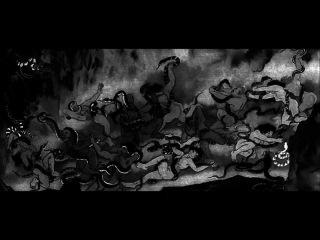 Inferno Requiem - Dangling piggsy