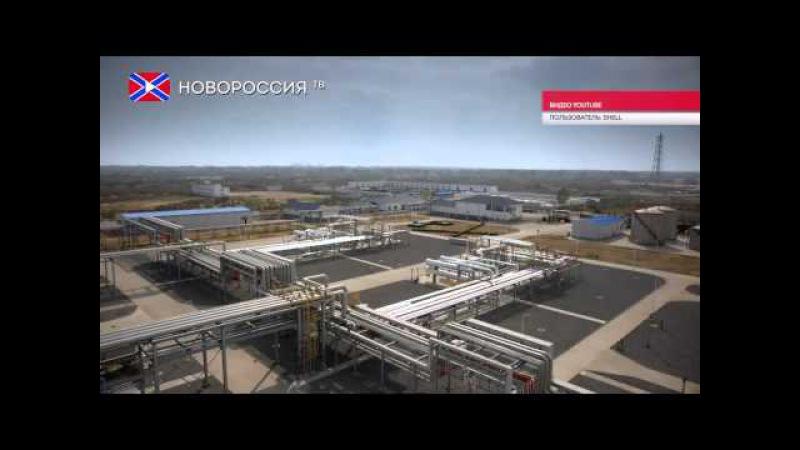 Shell прекращает добычу сланцевого газа на Украине