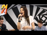 Antonia - Gresesc (LIVE @ RADIO 21)