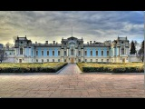 Чудеса Украни (Miracles Of Ukraine) - Марнський Палац