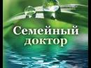 Здоровье. Дыхательная гимнастика рыдающее дыхание 28.05.2011, Часть 2. Семейный доктор