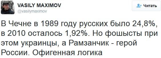 Суд над Савченко продолжится 25 января - Цензор.НЕТ 4969