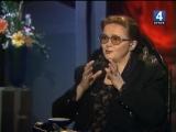 Театр+TV (ОРТ, 09.03.1996) Наталья Гундарева