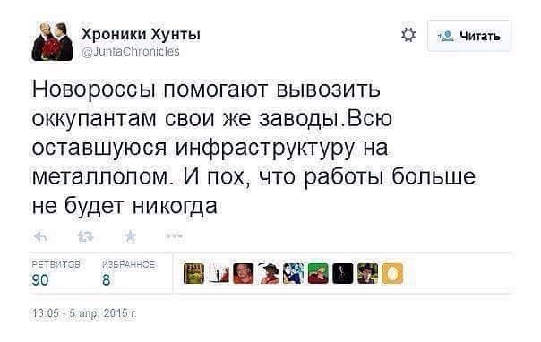 В ОБСЕ оценил встречу Трехсторонней контактной группы по Донбассу в Минске как конструктивную - Цензор.НЕТ 1960