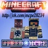 Minecraft PE 0.15.0 Реклама Серверов