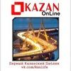 Казань Онлайн   Первый Казанский Паблик