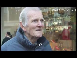 Случайного старика спросили про матч 50-летней давности. Оказалось, что он в нём играл!