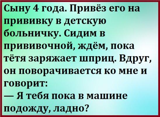 https://pp.vk.me/c628529/v628529346/35e77/l49XijPpnwY.jpg