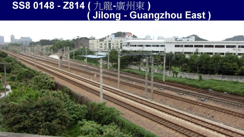 {} 03.04.2015-- (2) {CNR} Guangshen Line-Changping Changdong Road Record