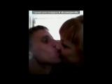 «мы с любимым***» под музыку Любимый муж - я хочу, чтобы ты был только мой!))). Picrolla
