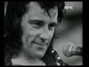The Sensational Alex Harvey Band 1974 Midnight Moses / Framed (Live Ragnarock Festival)