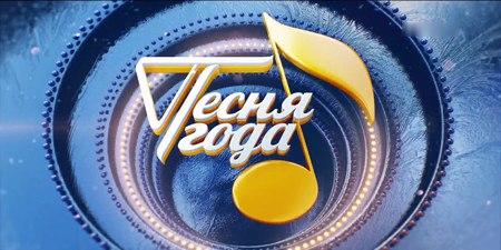 Песня-2000 (ОРТ, 12.02.2000) Полина Ростова, Виктор Рыбин и Натал...