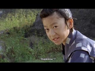 [FRT Sora] Go-Onger 39 [480p] [SUB]