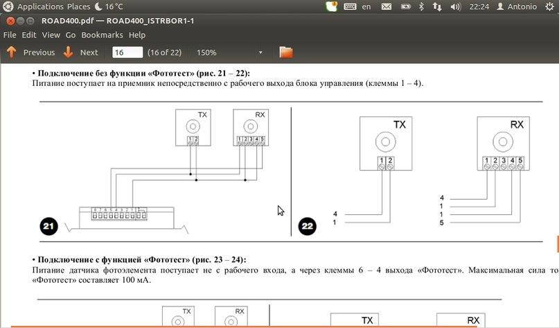RD400+FT210 проблемы