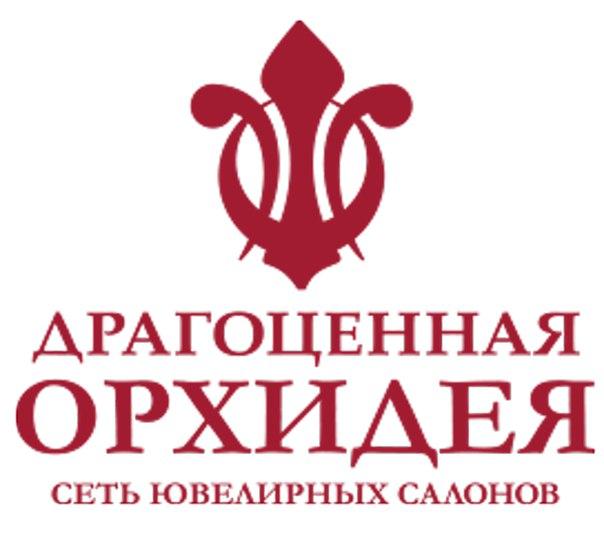 Драгоценная орхидея каталог изделий пермь