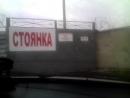 ЖЕСТЬ ! Извините за смех Союз Автомобилистов Белогорья проверяет улицу Дзгоева 6 - дорога на штрафстоянку!