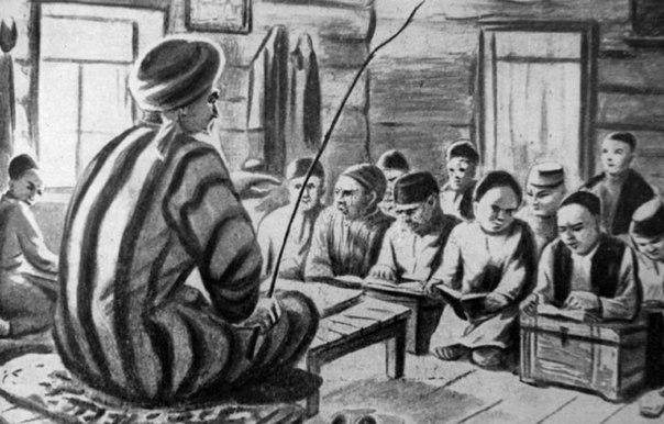 учебник по татарскому языку 3 класс